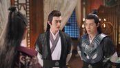 【从前有座灵剑山】盛京仙门的三人内部会议(我只是觉得盛京装的小海真得挺帅的)
