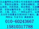 北京到江西宁都县长途搬家【搬家公司】北京至江西省宁都县物流货运专线