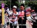 20120214 goyeah.com-娱乐速递 张智霖为刘心悠牵红线(hd720)