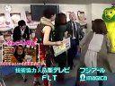 视频: 20101005 lion 03