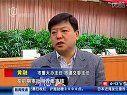 一期项目规划公示 上海迪士尼主题工程或6月开工 (2011年3月9日)
