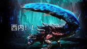 「MHXX/GU」勇气太刀怪物猎人xx/gu,G位G3斩龙,3分40秒