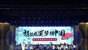 【越劇】20191208 慈溪首屆越劇專場音樂會(部分剪辑)