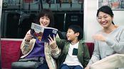 本田翼を起用したOsaka Metro CM  第4弾では外国の友達と中津を散策 Osaka Metro TVCM「拡がる事業」「中津 古いのに新しい街」篇&メ