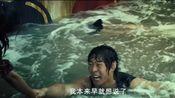 惨烈的灾难电影《海云台》4:面临危险灾难时,你不害怕吗?