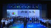 【声来不凡】洛阳师范学院音乐学院2018级音乐表演二班实践演出(2018.3.22日晚)