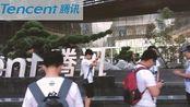 哈尔滨工业大学(威海)行走中华筑梦鹏城深圳实践队纪实