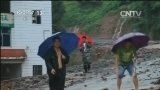 [视频]湖南46个乡镇现大暴雨 近六千人需救助