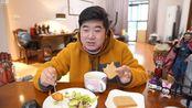 [雪纳瑞三口之家] 11月29日 8点-9点 元气早餐咖喱牛肉魔芋丝汤
