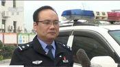[新闻直播间]江西赣州 斑灵狸误入民宅 森林公安助其回家
