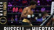 Russell vs Huertas FULL FIGHT- November 2, 2019 - PBC on FS1
