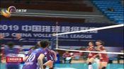 [云南新闻联播]中国女排超级联赛第二轮 云南女排3:0胜河北女排