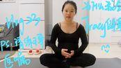 种草推荐 | Tracy孕妇健身操 消浮肿 利肠胃 产后恢复 | 孕妇学习记录 |Tracy Anderson: The Pregnancy Project
