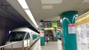 【軌道展望】近畿日本鉄道特急都會線(近鉄奈良→大阪難波)21000系電車 2020.1.13