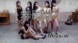 <Miss.w>广西国际商务学院音韵飞扬舞蹈部Toxic