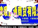 {天津304L不锈钢工业管价格¥304L不锈钢工业管}13752214588