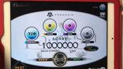 【cytus】Parousia easy6 单手million master tp99.27