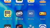 安卓版《RetroArch模拟器v1.7.5》英文转中文版_教程.mp4