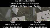 【CS1.6KZ视频对战】flores VS meLn0n on slide_rch_bricked By:请叫我流逼叔叔