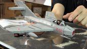 Brickmania MiG-15 - Custom Military Lego
