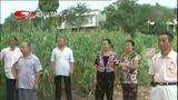 [四川新闻]再造一个都江堰灌区 四川省毗河一期工程今天在资阳签约