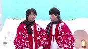 「甘酒bros.冬」横山裕 丸山隆平 CM + Making