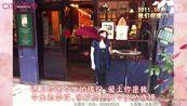 上海市电影院包场多少钱-CITYLOVE求婚策划价格