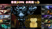 【FPX】英雄联盟S9总决赛中国队夺冠时,全国大学生大喊:fpx牛啤!小天盲僧,天神下凡!#第一期