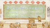 广东自考本科日语专业的日本社会文化个人资料整理分享第一回