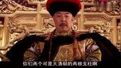 和珅纪晓岚双双请病假,这请假理把皇上逗笑了!