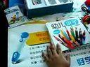 点读笔使用视屏www.365taodx.com