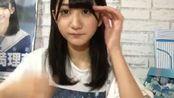 48_OTANI_MARINA (2018年08月22日06時03分11秒) 大谷 満理奈(STU48)
