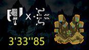 【MHWI】天地煌啼龙2pt-弓箭&斩斧-3分33秒流程演示Ver10.12.02