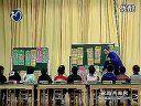 视频: 2010潍坊教研成果1.12苏晓丽(01)