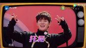 【任嘉伦Allen】综艺《奔跑吧1》2017.06.16期混剪cut