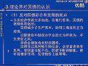 视频: 西安交通大学财政与税收07