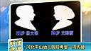 河北平山幼儿园投毒案一周告破[新闻早报www.jxhcedu.com]