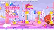 【Muse Dash CustomPlay】噗奶噗奶完整三部曲(自制 观赏 ★271)(本谱面与官方谱面不一致)