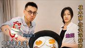 重现影片「花木兰」中经典早餐,广式干贝粥搭配西式培根好吃吗?|电影美食家