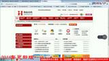 如何建立公司网站 网页手机版制作 企业自助建站 web前端教程 怎样建站 CSS样式 wordpress建站