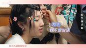 【很高兴认识你】火箭少女101《房间》(cover by 段奥娟)