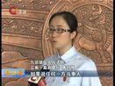 [重庆新闻联播]我台都市频道电视调解得到司法确认