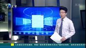 评职称不再考外语计算机 北京明年起实行