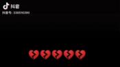 ulxnk的小视频2020年04月20日20:53:00