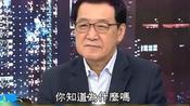 台综:越来越多的台湾人到大陆开户,竟然是为了能用上支付宝。