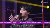 【胡鸿钧】2019劲歌金曲颁奖典礼 单人 cut