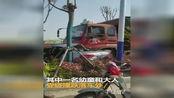 【安徽】货车闯红灯与轿车相撞致1死4伤 家属痛哭