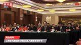 江西省委省政府:江西要成全国扶贫样板区 分三大攻坚战