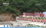 [朝闻天下]郑万高铁新华隧道穿越神农架林区