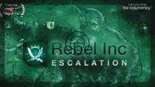 REBEL INC:ESCALATION反叛公司pc版坦克车长困难难度无顾问2万超高分通关